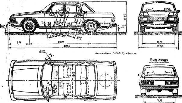 С 2008 года на ГАЗ-3102