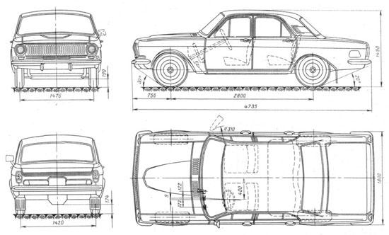 завода теперь — ГАЗ-24.